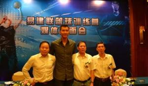 Yi Jianlian basketball camp 2011 press conference