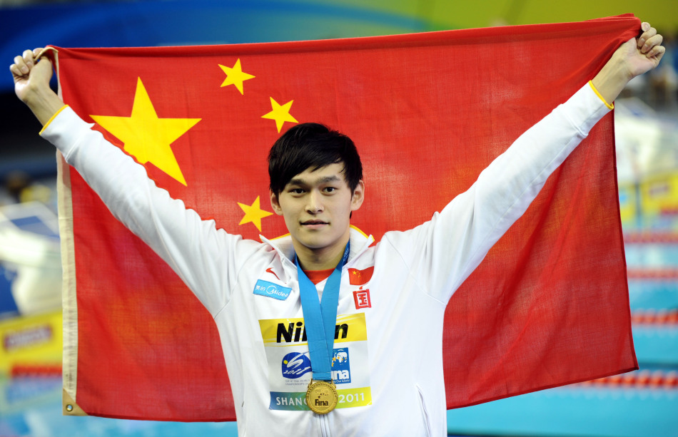 Resultado de imagen para china sports