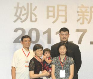 Photos from Yao Ming's news conference | China Sports Business Yao Ming And Family